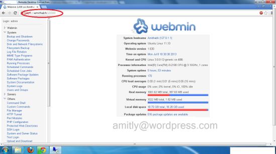 webmin home